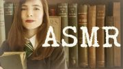 Lesbian ASMR: Romance in the Library