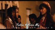 Fatou & Kieu My | Their Story [DRUCK S5]